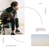 KYUHYUN (Super Junior) - Waiting, Still
